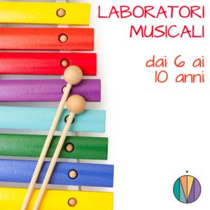 lab_musicali